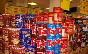 Selama Puasa Penjualan Biskuit Rp180 Miliar